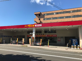 タイヤLIKE館 真駒内店