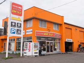 タイヤワールド館BEST 苫小牧店