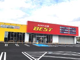 タイヤワールド館BEST 清田店