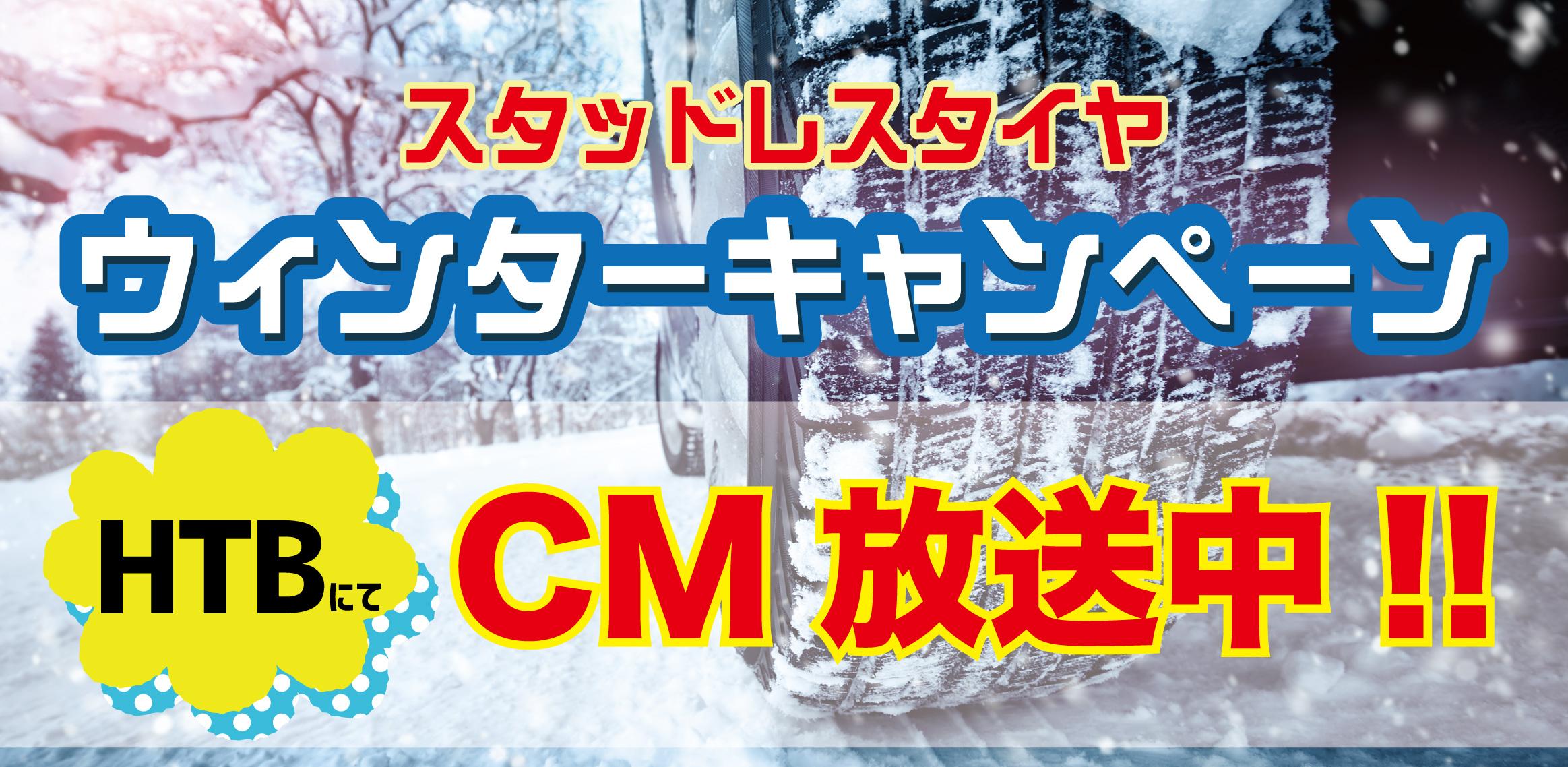 best_cm
